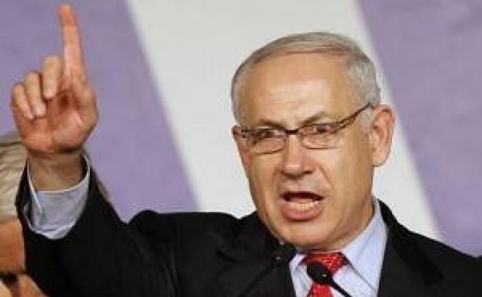 Israël menace de hauts responsables palestiniens de poursuites judiciaires