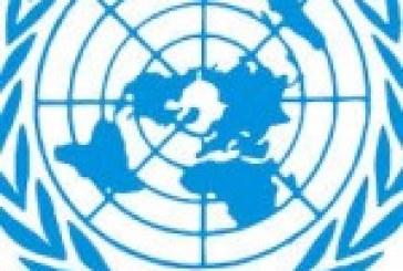 La délégation israélienne va boycotter le discours du président iranien à l'ONU