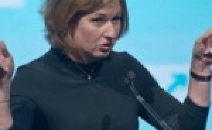 Pour Tzipi Livni, «deux Etats pour deux peuples» est dans l'intérêt d'Israël