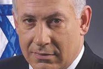 Netanyahu avant la visite de Fabius: Israël refuse tout «diktat international»