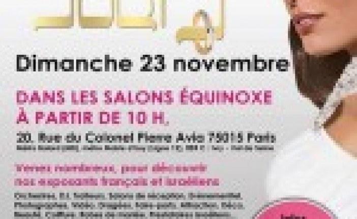Salon JOUR J le 23 Novembre 2014