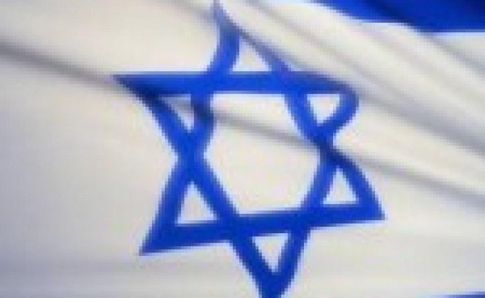 Israël dément avoir espionné les Etats-Unis sur l'Iran