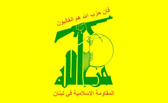 Hassan Nasrallah contesté parmi les siens