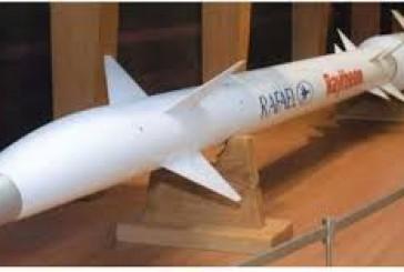 Israël: test réussi pour le système anti-missile «Fronde de David»
