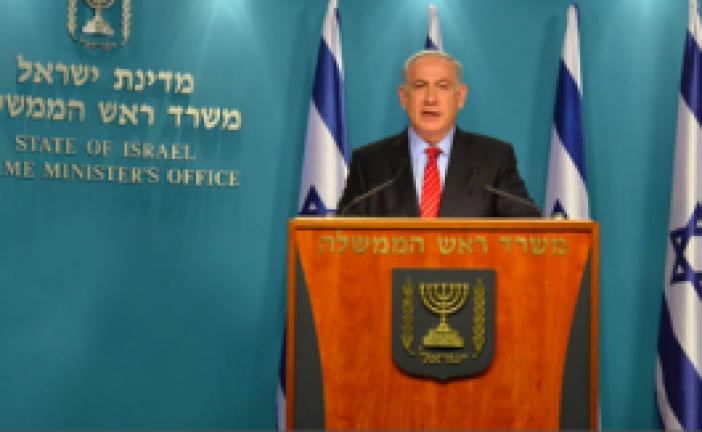 Netanyahu aux sauveteurs israéliens au Népal: « vous êtes le visage d'Israël ! »