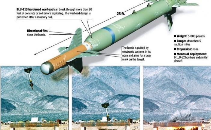 Gigantesque transfert d'armement entre les Etats-Unis et Israël