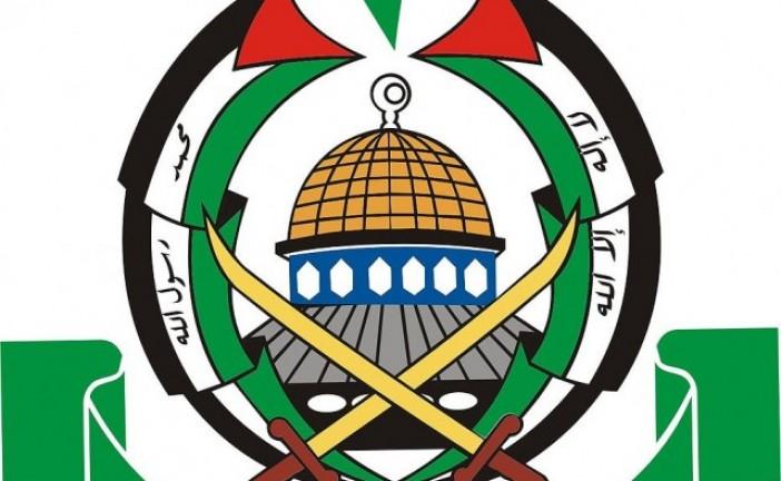Une roquette de Gaza tirée sur le sud d'Israël, pas de dommages (armée)