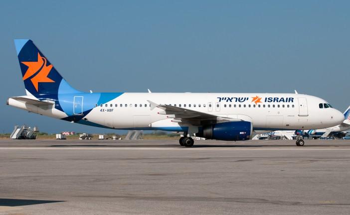 Un airbus de la compagnie Israïr retenu par les autorités au Portugal