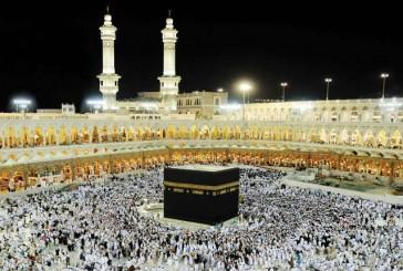 Une société israélienne responsable de la sécurité lors du pèlerinage à la Mecque