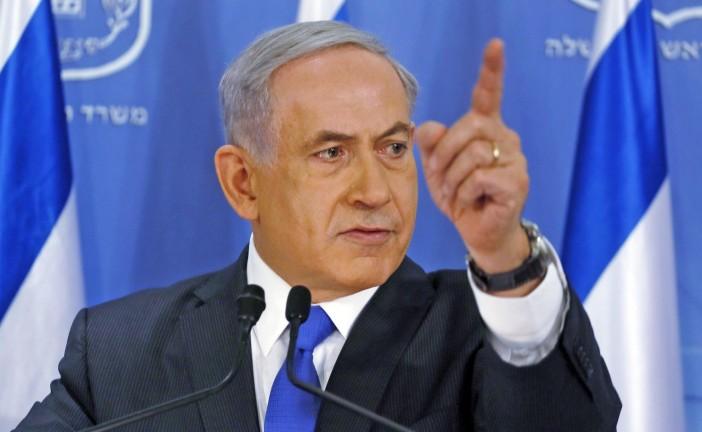 """Netanyahou : """"Oui au boycott d'Israël et pas un mot sur l'ISIS"""""""