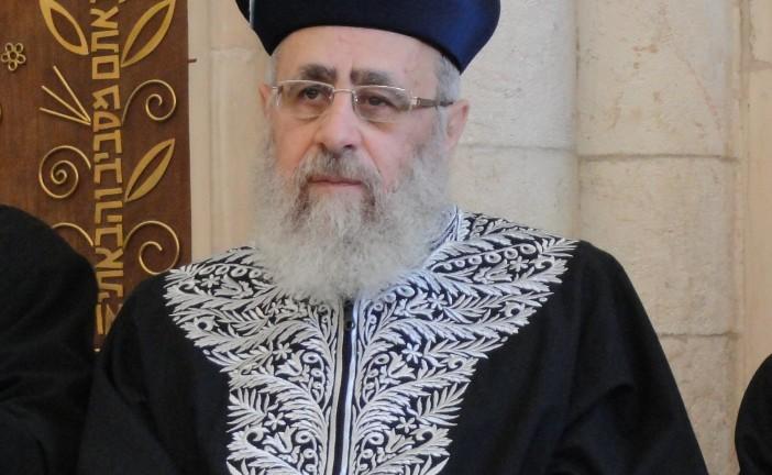 Le Grand Rabbin d'Israël prie la communauté juive de faire son Alya