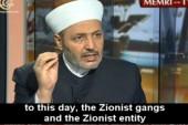 Antisémitisme: Selon le professeur syrien Abd Al-Salam Rajeh l'Holocauste est un « sujet imaginaire » utilisé par « les gangs sionistes »