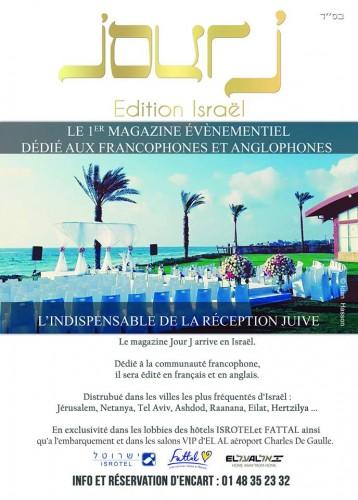 Israel Jour J