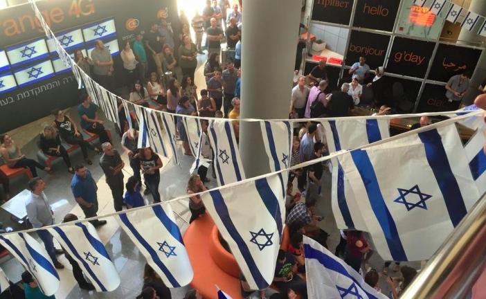 Orange Israël: si Orange veut partir, qu'il nous paye quelques centaines de millions…