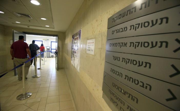Baisse du chômage en Israël