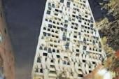 Un nouveau gratte-ciel prévu dans le centre Jérusalem.