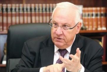 Rivlin condamne l'acte terroriste: «La voie du terrorisme n'est pas celle du peuple juif».