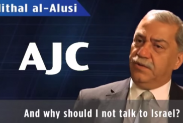 Parlementaire Irakien: «je veux la paix avec Israël»