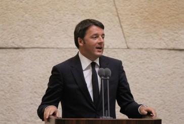 Matteo Renzi à la Knesset: «Boycotter Israël est stupide et futile».