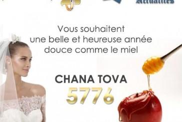 Chana  Tova 5776
