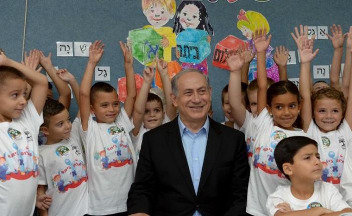 Israël: les politiques retournent à l'école