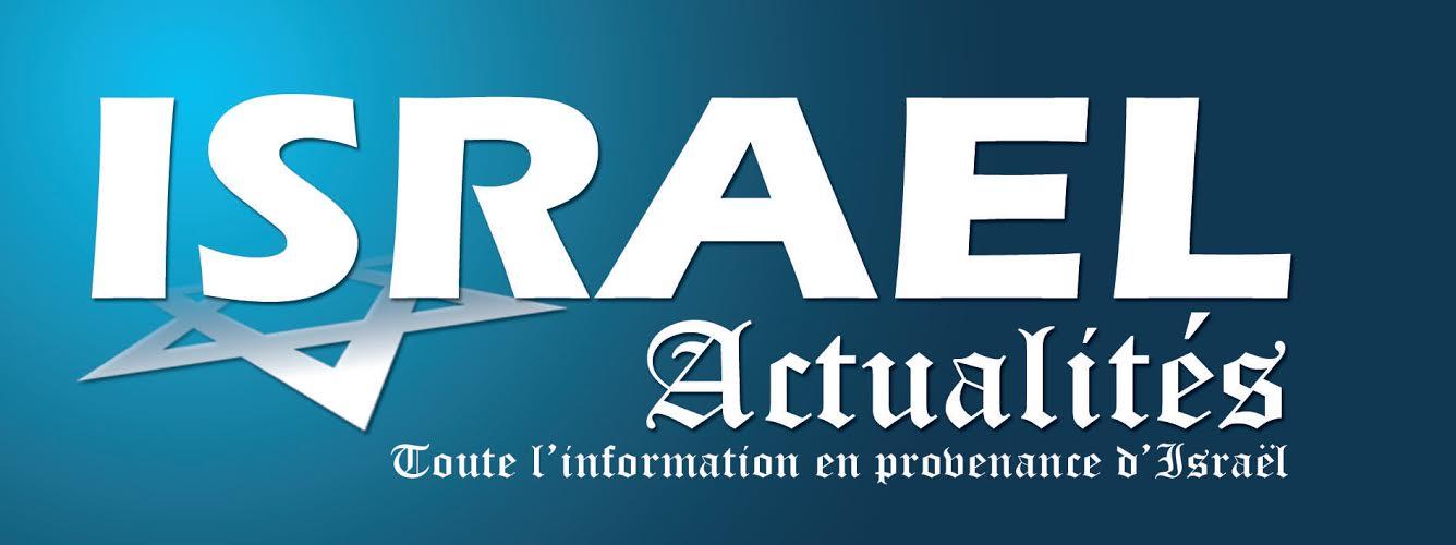 logo israel actualites