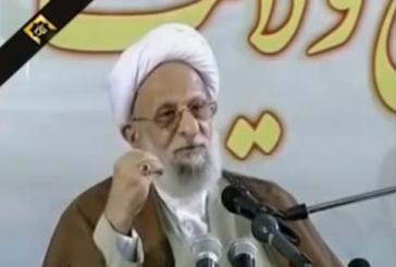 L'ayatollah Yazdi: «les Etats-Unis et Israël sont à l'origine de tous les complots»