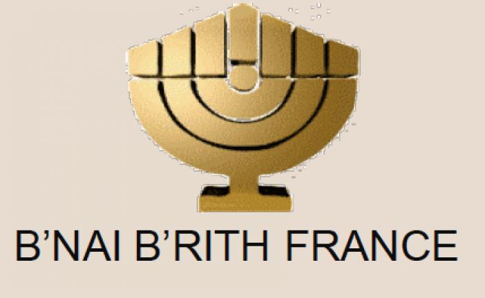 Le B'nai B'rith France indigné par la proposition inqualifiable de résolution arabe à l'UNESCO qui veut faire du Mur des Lamentations une «partie intégrante de la mosquée Al-Aqsa»