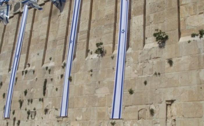 Alerte Info : UN ISRAÉLIEN BLESSÉ LORS D'UNE ATTAQUE AU COUTEAU DANS L'IMPLANTATION DE KIRYAT ARBA, PRÈS DE HÉBRON