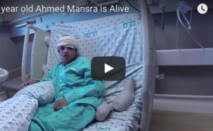 Au frais de la princesse, le terroriste Ahmed Mansra, 13 ans, se goinfre gratos à l'hôpital de Tel-Aviv ! ON RÊVE  !!!