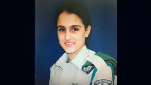 Hadar Cohen, 19 ans, l'une des victimes de l'attaque de la Vieille Ville le 3 février 2016 (Crédit : police israélienne)