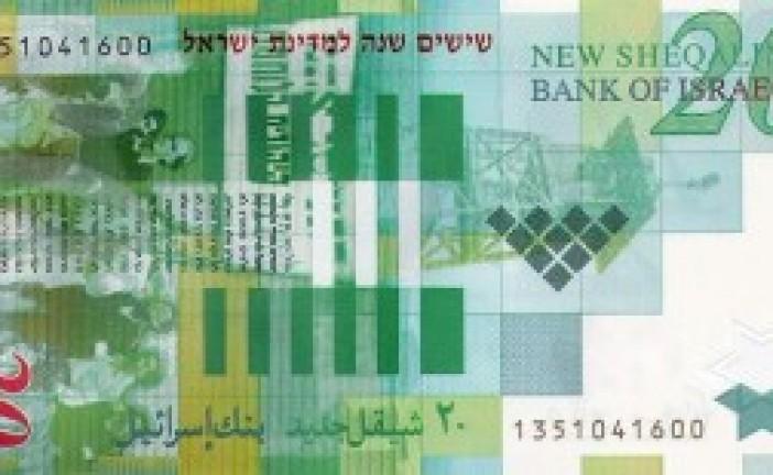 Vidéo: la drôle d'expérience qui montre l'honnêteté des israéliens.