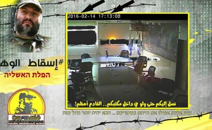 Des hackers libanais disent avoir piraté les systèmes de surveillance israéliens