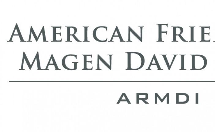 Magen David Adom reçoit le plus gros don de son histoire.