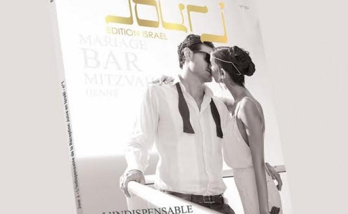 Exclusif Le  magazine Jour J diffusé en France  vient de lancer son nouveau Magasine  réservé  exclusivement  à votre  réception en ISRAEL