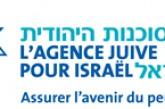 Israël exfiltre 19 juifs du Yémen en guerre (Agence juive)