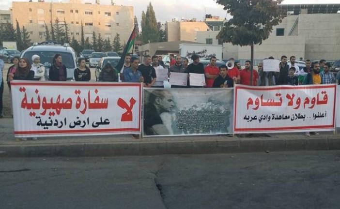 BDS gagne du terrain en Jordanie.
