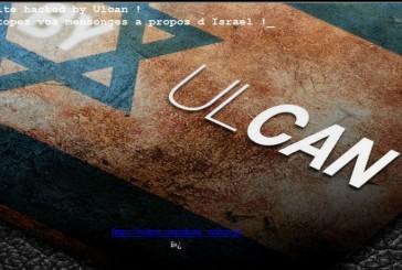 Le hacker pro-israélien Ulcan pirate le site internet du BDS.