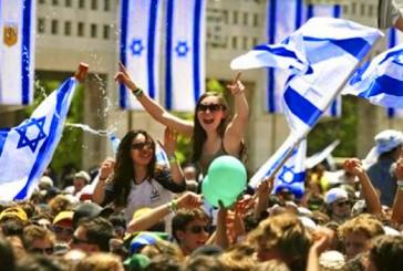 Classement des pays les plus heureux: Israël loin devant la France.