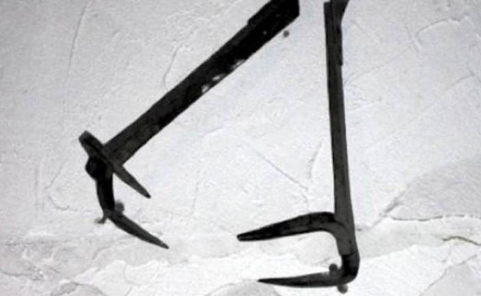 Le «Biter», le nouvel objet façonné par l'Etat Islamique pour torturer les femmes.