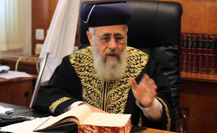 Grand Rabbin Séfarade d'Israël: «si un terroriste s'approche de vous brandissant un couteau, c'est une Mitsva de le tuer»