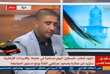 Israël ferme une chaîne de télévision affiliée au groupe terroriste Djihad Islamique en Judée-Samarie.