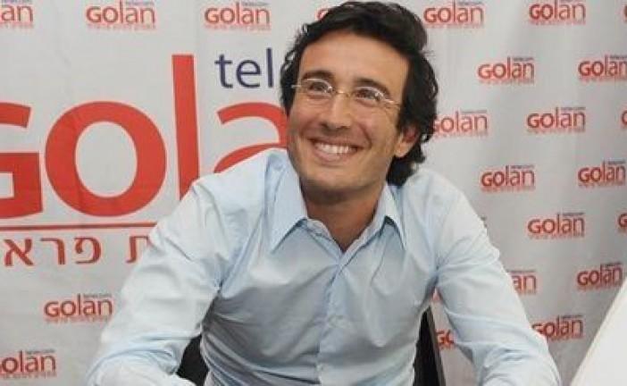 Mickael GOLAN «Si la fusion avec Cellcom est refusée, Golan Telecom coule!»