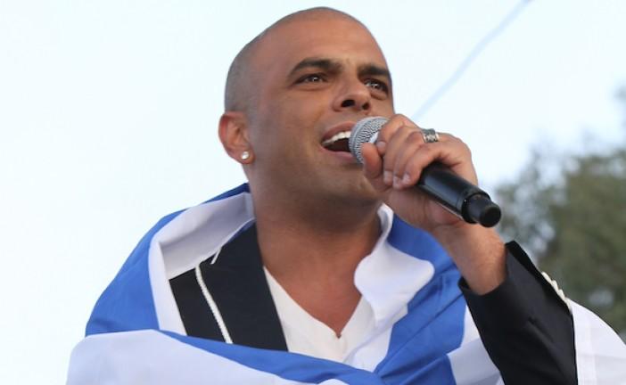 Eyal Golan l'artiste N°1 en Israël déclenche une polémique