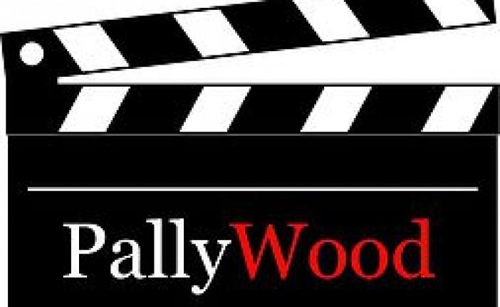 Vidéo : Propagande Palestinienne  – Pallywood en action à Nabi Salel le 13 Mars 2015