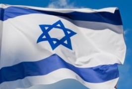 ISRAEL: PARADOXE PERMANENT. par René Seror