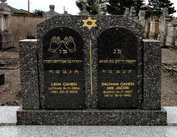 Cimetiere juif en Algerie