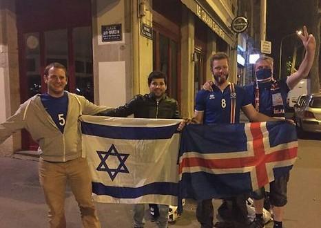 Drapeau supporteur israelien