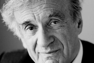 Elie Wiesel, prix Nobel de la Paix et survivant de la Shoah est mort (Yad Vashem)