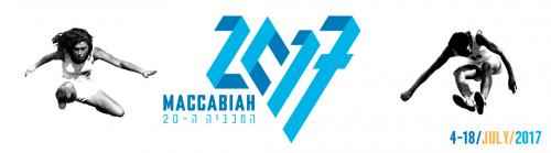 Macabiah 2017